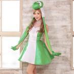 【Tika ティカ】コスプレ ハロウィン 3set ヨッシーセット コスチューム  ドレス 仮装 衣装