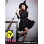 ショッピングコスプレ コスプレ ハロウィン Tika ティカ 3set魔女コスチュームセット コスチューム  ドレス 仮装 衣装