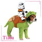 ペット コスプレ 犬用 Tika ティカ 2点set スターウォーズ デューバック ドッグコスチューム ウェア+ヘッドピース 中型犬 犬用衣装 かわいいペット衣装