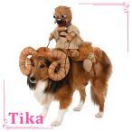 ペット コスプレ 犬用 Tika ティカ 2点set スターウォーズ バンサ ドッグコスチューム ウェア+ヘッドピース 中型犬 犬用衣装 かわいいペット衣装