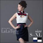 キャバ ドレス キャバドレス ミニ 大きいサイズ S〜XL LaLaTulle ララチュール スカーフ風リボン 胸元カット ペプラム タイトミニドレス 胸元セクシー