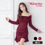 キャバドレス ミニ ドレス オフショル 袖あり 長袖 裾フリル 黒 赤 キャバワンピース ミニドレス セクシー 大きいサイズ