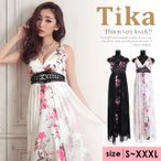 ショッピングドレス キャバドレス ロング Tika ティカ 花柄シフォン重ねロングドレス ホワイト 白 ブラック 黒 Sサイズ Mサイズ Lサイズ キャバ ドレス