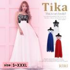 キャバ ドレス キャバドレス 大きいサイズ S〜XXXL ロング Tika ティカ 刺繍 レースデザイン Aライン ロングドレス ホワイト ブルー レッド 白 赤 黒 通販 激安