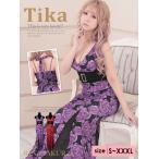 キャバ ドレス キャバドレス 大きいサイズ 紫 赤 Tika ティカ ローズ柄 ウエスト切り替え ホルターネック ロングドレス パープル レッド Sサイズ〜XXXLサイズ