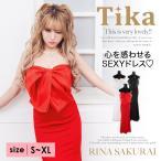 ショッピングロングドレス キャバ ドレス キャバドレス ロング Tika ティカ オーガンジー ビッグリボン マーメードライン ワンカラー ロングドレス ホワイト レッド ブラック S〜XL