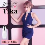 キャバ ドレス キャバドレス 大きいサイズ S 〜XXXL ミニ Tika ティカ 胸元カット ホルターネック チョーカー タイト ミニドレス  ホワイト ブルー 白 青