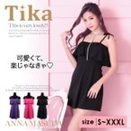 ショッピングミニドレス 大きいサイズ (S〜XXXL) キャバドレス ミニ Tika ティカ ゆるシルエットフレアミニドレス (ピンク/パープル/ブラック)キャバ ドレス フリルドレス