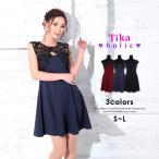 キャバ ドレス キャバドレス 大きいサイズ Tika holic ティカ ホリック ミニ フレア レース フレアドレス ミニドレス