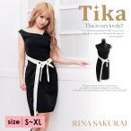 キャバ ドレス キャバドレス ひざ丈 大きいサイズ (S〜XL) Tika ティカ ラップドレス風バイカラータイトミニドレス TIKAドレス ナイトドレス ブラック 通販 激安