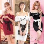 キャバ ドレス キャバドレス ミニ Tika バイカラー フリル オフショル ウエストリボン タイトドレス ホワイト ワインレッド ブラック S〜XL 通販 激安 格安