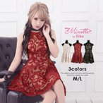 キャバ ドレス キャバドレス ミニ 大きいサイズ 安い Tika holic ティカ ホリック ホルターネック メッシュレース ミニドレス ブラック レッド ホワイト
