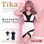 キャバ ドレス キャバドレス 大きいサイズ S〜XXL Tika ティカ バイカラー ラインデザイン タイト ミニドレス ブラック×ホワイト ブラック×ネイビー 通販 激安