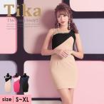 キャバ ドレス キャバドレス 大きいサイズ リボン風 バイカラー タイトミニドレス