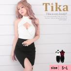 キャバ ドレス キャバドレス 大きいサイズ Tika ティカ sexy 胸あき バイカラー ホルターネック ミニドレス ホワイト×ブラック ワインレッド×ブラック S〜L