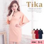 ショッピングドレス 大きいサイズ対応(S〜L)Tikaholic ティカホリック パールネック付きカットアウェイショルダーミニドレス(ピンク・レッド・ネイビー)キャバ ドレス