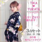 浴衣 セット かわいい浴衣 Tika ティカ 桜シルエット