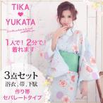 浴衣 セット かわいい浴衣 Tika ティカ 流水菊 浴衣4