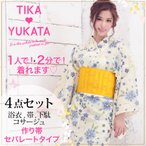 浴衣 セット かわいい浴衣 Tika ティカ しだれ桜 浴衣