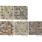 モザイクタイル シート販売 15角 アンティーク 大理石調 磁器質 緑。ミックスデザインタイル対応、おしゃれなレトロモダン風。キッチン・玄関・テーブル・浴室(