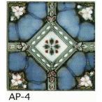 アンティーク デザインタイル 150角 花 イスラム風(昭和レトロ)な磁器絵タイルです。 壁、床(キッチン カウンター・テーブル・浴室)のDIYリフォーム、 プ