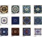 アンティーク 150角 デザインタイル 花柄 イスラム・ヨーロッパ風(昭和レトロ)な磁器絵タイルです。インテリア 壁、床(キッチン カウンター・浴室)のDIY