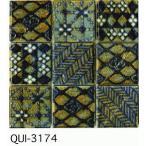 青 50角  デザインタイル モザイクタイル 磁器 インディア シート(36粒)販売。 アンティーク イスラム風の絵タイル。壁、床(キッチン カウンター・テーブル