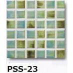 モザイクタイル シート アンティーク 大理石調 23角 緑。キッチン・壁等のDIYに(144粒)