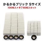簡単 レンガ タイル 壁紙 ウォールステッカー シール 日本製