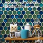 ете╢едепе┐едеые╖б╝е╚ ╧╗│╤╖┴е┐едеые╖б╝е╚ Hexaglaze е╪ене╡е░еьеде║ ▒·╠╠ ╬ве═е├е╚─едъ ╞№╦▄└╜ ене├е┴еє └Ў╠╠╜ъ е╞б╝е╓еы ележеєе┐б╝ ╩╔ еле╒ез ╦╠▓д еье╚еэ