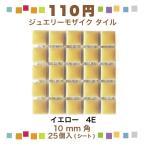100円 画像
