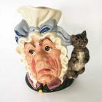 ヴィンテージ食器 ジャグ ピッチャー ロイヤルドルトン Royal Doulton 不思議の国のアリス クックとチェシャ猫のキャラクタージャグ