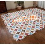 【セール!】パッチワーク風キルトマルチカバー (サークル) 長方形