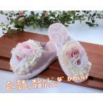 おしゃれ エレガント 花柄コサージュ付き レディース用 ヒールスリッパ 〜24cm