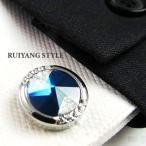【RUIYANG-STYLE】 ルイヤンスタイル / 最高級カフス