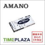 AMANO アマノ タイムカード MX・MRXカード (MX-100/300・MRX20/30用) 延長保証のアマノタイム専門館