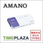AMANO アマノ タイムカード IT-Fカード (iT-6000/9000用) 延長保証のアマノタイム専門館