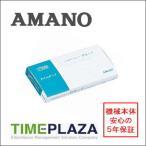 AMANO アマノ タイムカード IT-Pカード (iT-6000/9000用) 延長保証のアマノタイム専門館