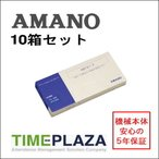 AMANO アマノ株式会社 タイムレコーダー/5年延長保証
