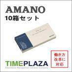 AMANO アマノ タイムカード TAカード 10箱(XC-2000/MRS-500/MRS-700/ATX-30/ATX300用) 延長保証のアマノタイム専門館