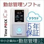 TimeP CK-iC4 CL4 タイムレコーダー TP C-800IC