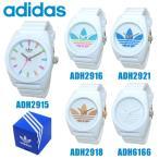 adidas �ʥ��ǥ������� �ӻ��� ADH2915 ADH2916 ADH2918 ADH2921 ADH6166 ��� ��ǥ�����