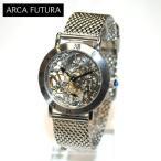 ARCA FUTURA (アルカフトゥーラ) 時計 腕時計 212SK-M シルバー 手巻き メンズ レディース