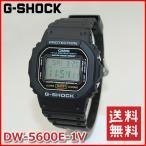 CASIO(カシオ) G-SHOCK(Gショック) DW-5600E-1VCT 時計 腕時計 SPEED スピード 海外モデル