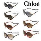 国内正規品 Chloe (クロエ) サングラス アジアンフィット CE618SA 001 024 200 219 603 624 534 レディース