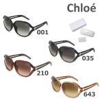 国内正規品 Chloe (クロエ) サングラス CE695SA 001 035 210 643 レディース アジアンフィット