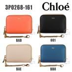 ショッピングchloe Chloe (クロエ) 財布 ラウンドファスナー 3P0268-161 BAD 001 BAE BB8 小銭入れ コインケース レディース  クリスマス プレゼント