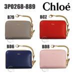 ショッピングchloe Chloe (クロエ) 財布 小銭入れ ラウンドファスナー 3P0268-889 B79 BCZ BD6 BD8 ジップウォレット レザー レディース