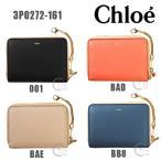 ショッピングchloe Chloe (クロエ) 財布 ラウンドファスナー 3P0272-161 BB8 BAE BAD 001 レザー レディース 小銭入れあり  クリスマス プレゼント
