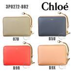 Chloe (クロエ) 財布 ラウンドファスナー 3P0272-882 B9X B9R B5U 07U レザー レディース 小銭入れあり